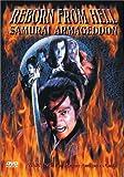 Reborn from Hell: Samurai Armageddon