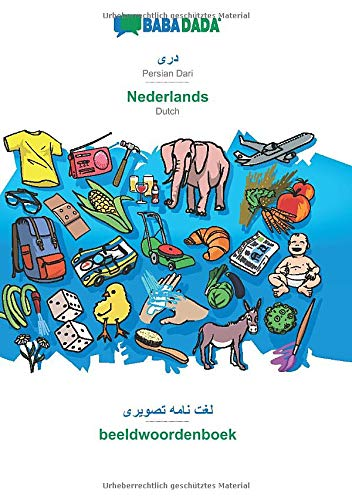 BABADADA, Persian Dari (in arabic script) - Nederlands, visual dictionary (in arabic script) - beeldwoordenboek