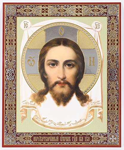 (Holy Face Made Without Hands Jesus Christ Russian Icon 3 Inch)