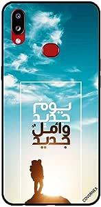 حافظة سامسونج جالاكسي A10S بتصميم يوم جديد آمل جديد بالعربي