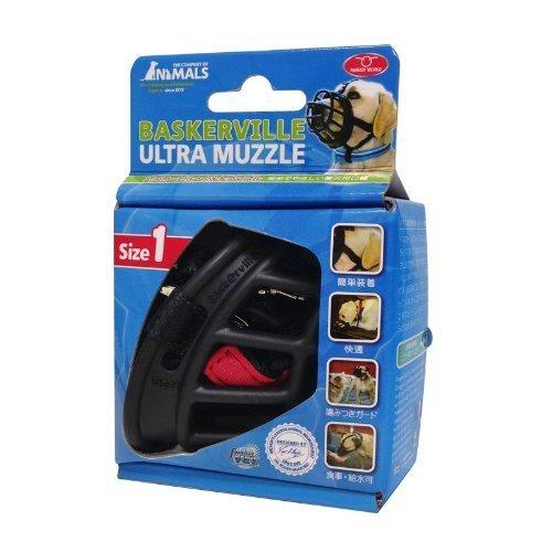 italian basket dog muzzle size 4 - 4