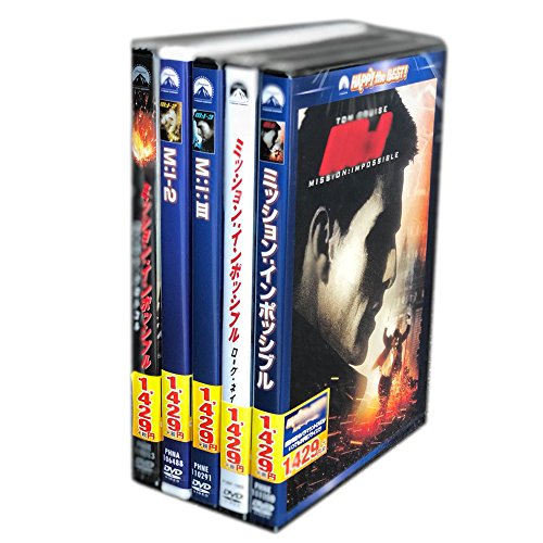 misshoninpossiburu Series 5 Piece Set (Packof DVD5) Set - 60mi5 - HPM - Hpm Series