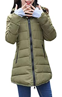 GloryA Mens Stand Collar Thick Down Coat Winter Casual Parkas Jacket