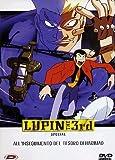 Lupin III - All'Inseguimento Del Tesoro Di Harimao [Italian Edition] by animazione