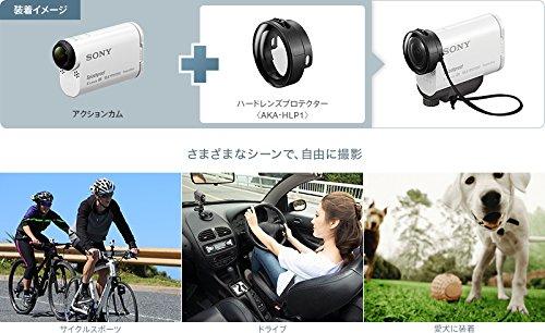 Protector de Lente Duro para Action CAM Sony AKA-HLP1