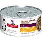 Hill'S Science Diet Adult Wet Cat Food, Hairball Control Savory Chicken Entrée Minced Canned Cat Food, 5.5 Oz, 24 Pack