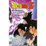 DragonBall Z: Bardock - The Father of Goku