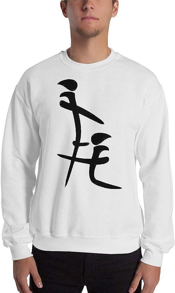 Mynimo I Dont Speak Japanese Chinese But I Understand Symbol Blowjob Sex Funny Unisex Sweatshirt