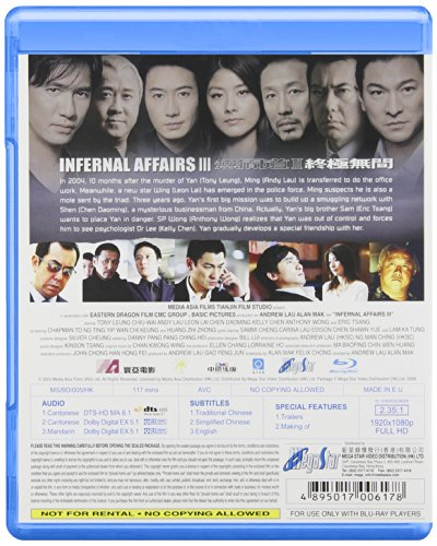 NEW Infernal Affairs 3 - Infernal Affairs 3 (blu-ray) (Blu-ray)