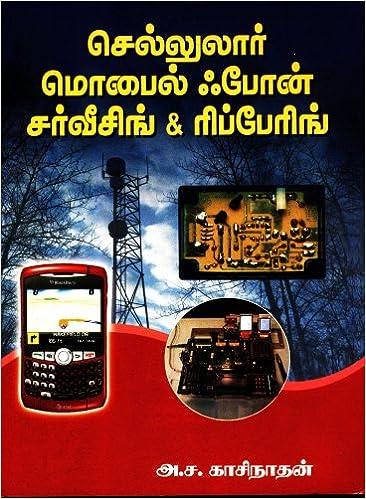 Mobile Repairing Book In Hindi Free Download Pdf