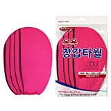 Cleansing Crystals For Beginners - Best Body Wash Glove 2pcs - Woman Exfoliating Shower Towel (Cherry Pink) Cleansing Beauty Skin Washcloths of Bath Aids - Made in Korea