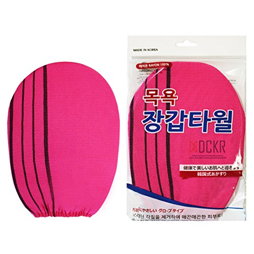 Male To Female Makeup Tutorial (Best Body Wash Glove 2pcs - Woman Exfoliating Shower Towel (Cherry Pink) Cleansing Beauty Skin Washcloths of Bath Aids - Made in Korea)