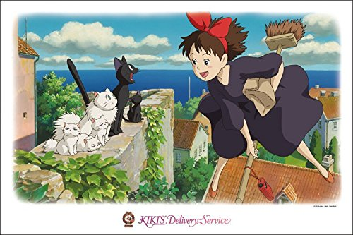 Kiki's Delivery Service 1000pc puzzle (Halloween Costumes International Shipping)