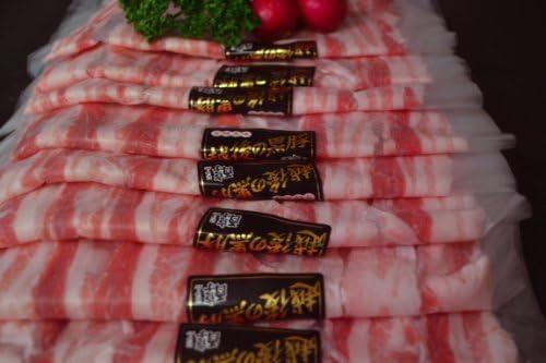 黒豚バラ しゃぶしゃぶ用\冷しゃぶ用 500g セット 【国産 黒豚肉 使用 鍋 ★】