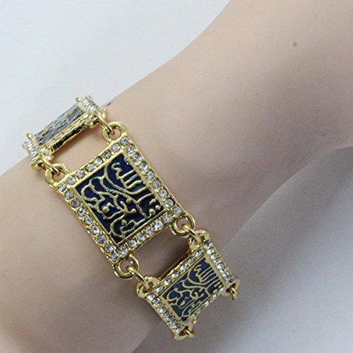 Bracelet Calligraphie Musulmane en relief 4 Plaques Email Bleu Foncé Plaqué Or 18 carats et Cristaux CZ