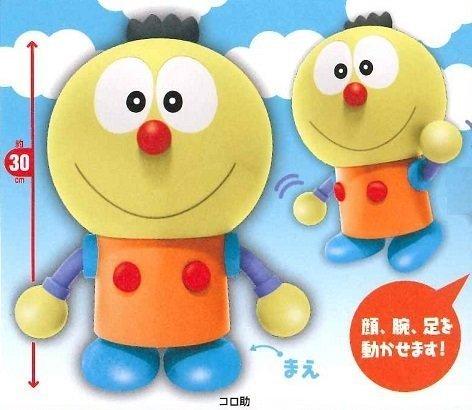 Kiteretsu Daihyakka big action figure roller assistant