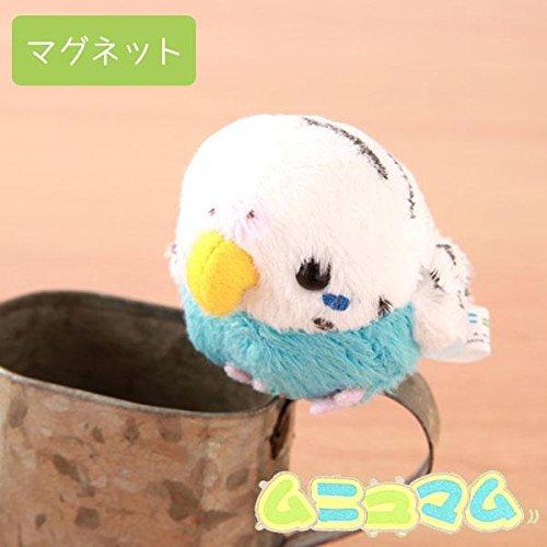 Munyu Mom Plush Magnet (Budgies / White Blue)