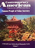 Contemporary American Success Stories: Famous People of Asian Ancestry Florence Hongo; I.M. Pei; Maxine Hong Kingston; Sammy Lee; Joan Chen (A Mitchell Lane Multicultural Biography Series), Barbara J. Marvis, 1883845122