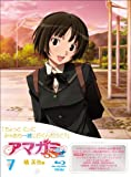 Amagami - Amagami + Plus 7 Miya Tachibana (BD+BOOKLET) [Japan LTD BD] PCXE-50167