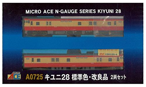 マイクロエース Nゲージ キユニ28 標準色 ・ 改良品 2両セット A0725 鉄道模型 電車の商品画像