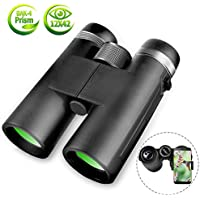Yida Tech 2x42 BAK4 Roof Prism Compact Professional HD Binoculars with Low Light Night Vision