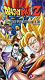 Dragon Ball Z - Movie 7: Super Android 13 (Uncut)