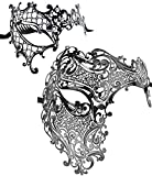2 Pack Set Venetian Phantom of The Opera Couple Half Face Mask with Crystal