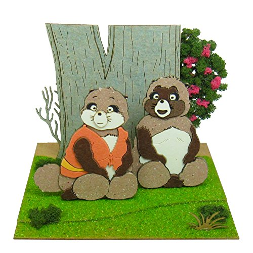 Studio Ghibli mini Heisei Tanuki gassen PON Po this iwahara said Kiyo MP07-28 scale papercraft