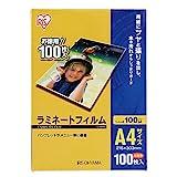 Iris laminate film A4 100 pieces 100ƒÊ LZ-A4100