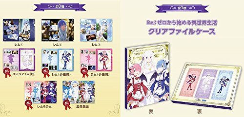 Re:Zero: Starting Life in Another World Clear File All 8 Set & Clear File Holder Album Binder Sega Limited by Sega