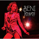 Jewel Concert Tour (DVD付)