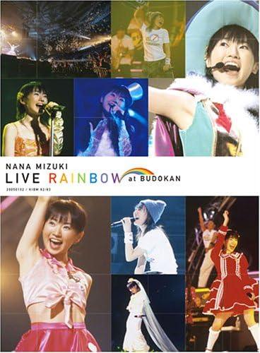 Amazon.co.jp   NANA MIZUKI LIVE RAINBOW at BUDOKAN [DVD] DVD ...