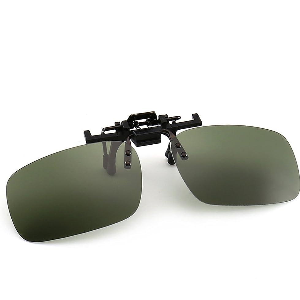 裂け目お香くそーPAERDE 偏光 サングラス メンズ 運転 軽量 UV400 紫外線カット スポーツサングラス 自転車/釣り/テニス/スキー/ランニング/ゴルフ/ドライブ PA05