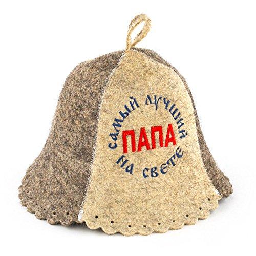 Eden Ukraine Wool Sauna Hat Embroidered In Russian the Best Dad in the World