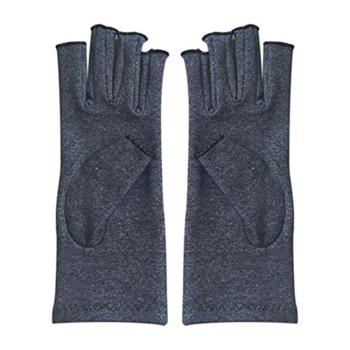 きゅうり望遠鏡効率的SODIAL 1ペア成人男性女性用弾性コットンコンプレッション手袋手関節炎関節痛鎮痛軽減S -灰色、S