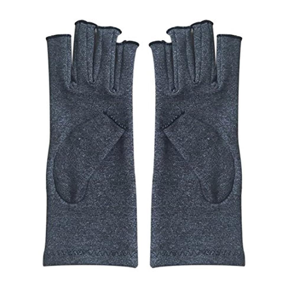 補足原子炉に向けて出発CUHAWUDBA 1ペア成人男性女性用弾性コットンコンプレッション手袋手関節炎関節痛鎮痛軽減S -灰色、S