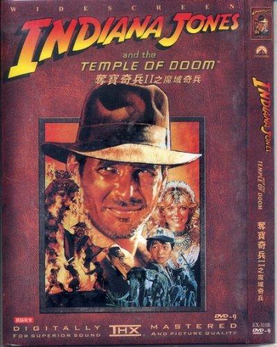 Indiana Jones & the Temple of Doom - Widescreen Version (1984)