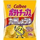 カルビー ポテトチップス 九州しょうゆ味 58g×3袋