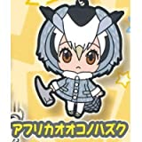 Gashapon Kemono Friends Capsule Rubber Mascot Strap Northern White-faced Owl (single)