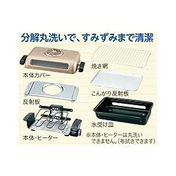 ZOJIRUSHI Fish roaster EF-VF40-NL