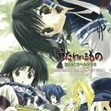 Drama CD by Himekuri CD-Utawarerumono 10-12gatsu (2007-09-26)