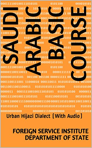Saudi Arabic Basic Course: Urban Hijazi Dialect (With Audio) (Language Book  0)