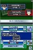 Yu-Gi-Oh GX: Spirit Summoner [Japan Import]
