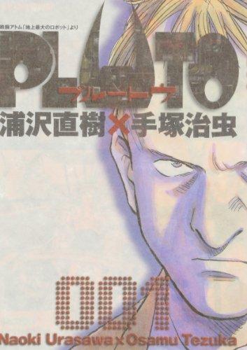 Pluto 001 (Japanese Language) by ToÌ''kyoÌ'' : ShoÌ''gakukan, 2004.