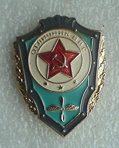 Excellence iof the Soviet Army Air Force Versiob USSR Soviet Union Russian Military Cold war era pin Badge