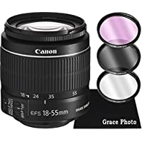 Canon EF-S 18-55mm f/3.5-5.6 IS II Zoom Lens Bundle for Canon DSLR Cameras (White Box)