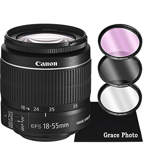 - Canon EF-S 18-55mm f/3.5-5.6 IS II Zoom Lens Bundle for Canon DSLR Cameras (White Box)