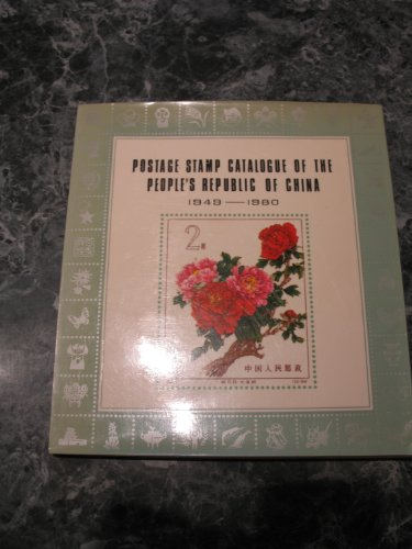 Postage Stamp Catalogue of the People's Republic of China -