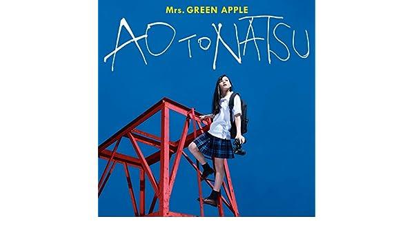 Ao To Natsu de Mrs. Green Apple en Amazon Music - Amazon.es