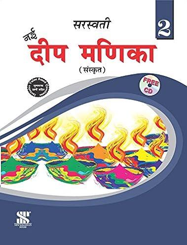 nai deep manika 2 educational book amazon in sharda manocha rh amazon in